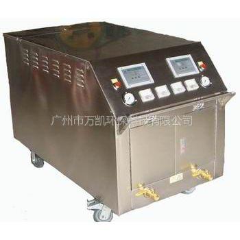 供应化工反应釜高温蒸汽清洗机