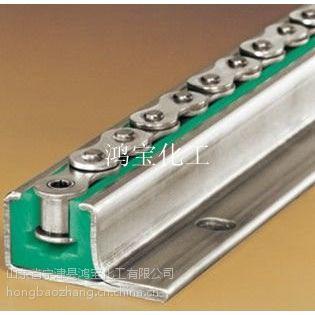 厂家直销各种耐磨的优质链条导轨耐磨导槽