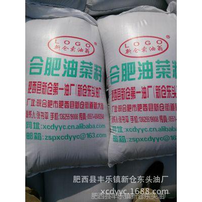 油菜籽  批发 供应 零售  非转基因品种 安徽产