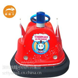 儿童电瓶碰碰车新款 托马斯小火车 双人碰碰车全新上市