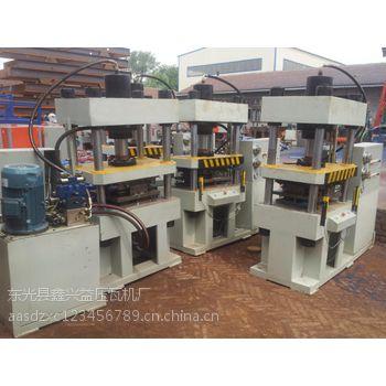 75型广告扣板机彩钢瓦设备兴益压瓦机厂