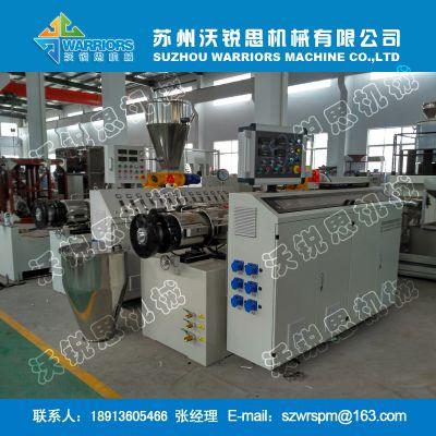 沃锐思机械 SJZ80/156锥双挤出机 PVC合成树脂瓦主机 管材挤出机
