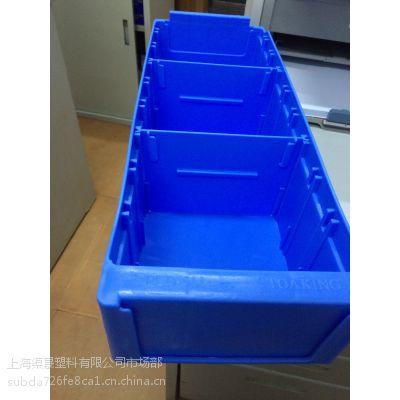 上海A1#零件盒|抽取式零件盒|多功能抗静电储物盒_上海渠晟塑料有限公司【批售】