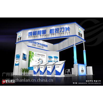 机械展设计,广州展览公司,展台展示