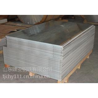 2A12铝板现货