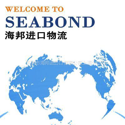 供应上海海关对进口的红酒有什么相关要求/进口红酒上海商检局