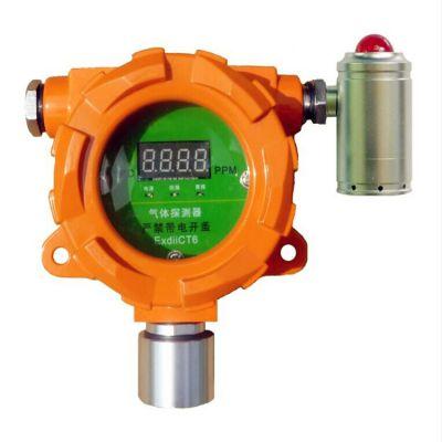 山东济南供应固定式乙醇气体浓度报警器