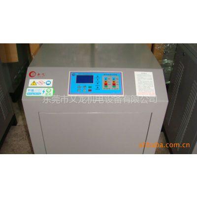 供应节能减排热水机 空压机热水工程 wl-100FA
