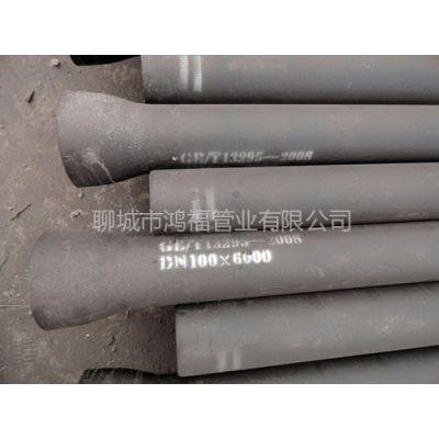 供应球墨管-DN80球墨管一支6米-DN80球墨管重量及价格|鸿福造