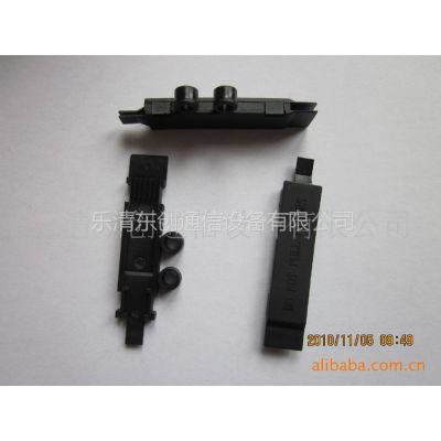 供应环保光纤分支器(光分路器)1号