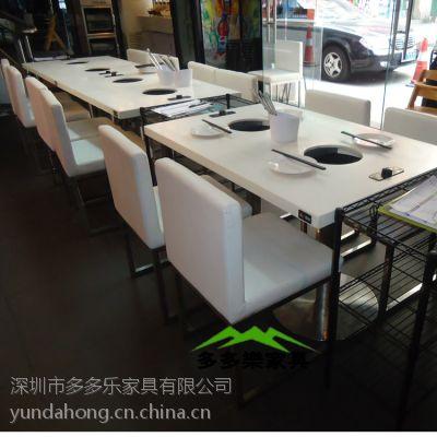 供应厂家直销酒店家具 大理石火锅餐桌椅 耐划上大理石火锅桌椅