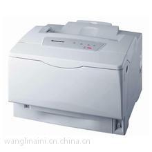 郑州紫荆山打印机维修