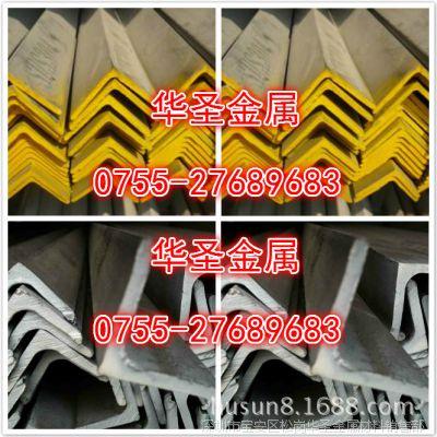 供应工业面SUS304不锈钢角钢,316L不锈钢角钢,不锈钢等边角钢
