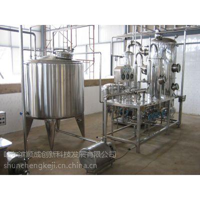 速溶豆粉生产线 全脂速溶豆粉成套设备 豆粉设备生产厂家