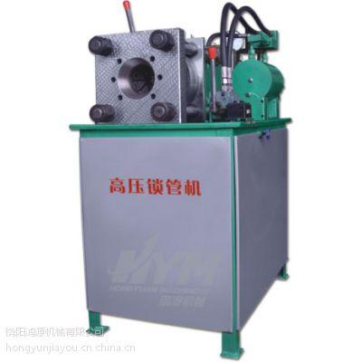 供应河北鸿源大口径胶管扣压机,液压油管扣压机 ,建筑钢管扣压机
