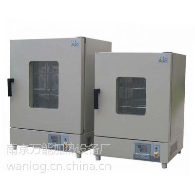 恒温烤箱电子烘箱 电路板固化烘干箱万能厂家直销