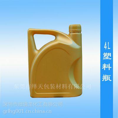厂家供应加厚4L防冻液壶?4升机油桶 HDPE塑料瓶?颜色可定