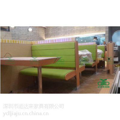 定制西餐厅皮制沙发咖啡厅甜品店 奶茶店 双人舒适卡座沙发运达来提供