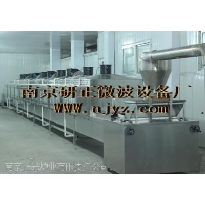 微波YZWS隧道式干燥灭菌机