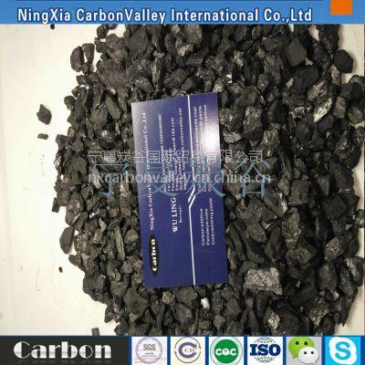 宁夏电煅煤 精选优质太西无烟煤 灰粉5以下,精洗95粒 宁夏电煅煤