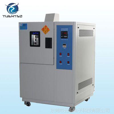元耀橡胶耐臭氧老化试验箱 臭氧老化试验设备厂家