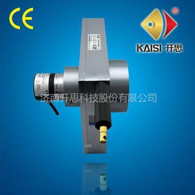 KS180开思牌|20米大量程|高精度拉绳位移传感器|拉线编码器