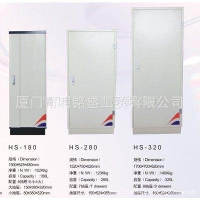 供应厂价特价促销洪森HS-320档案音像光盘屏蔽柜防磁柜系列质保一年