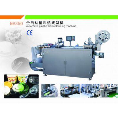 供应诺华机械全自动碗盖成型机 中国杰出的设备制造商