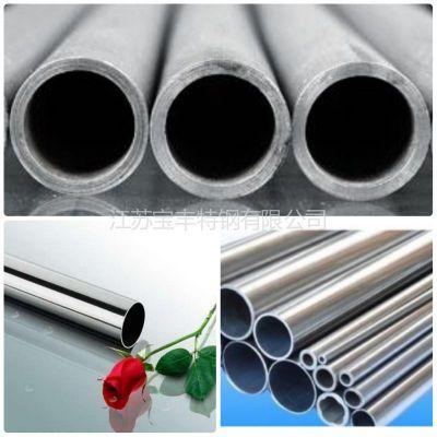 供应不锈钢管、标准GB/T14976-2012