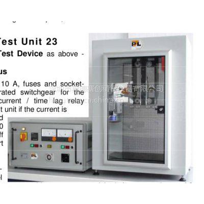 供应PTL电熨斗跌落试验装置 PTL Electric Iron Drop Test Unit 23