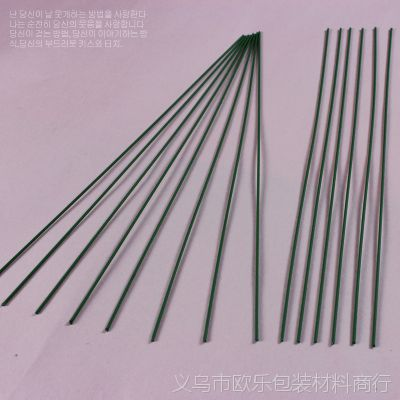 2#铁丝 绿铁丝花杆 纸花材料 玫瑰花杆 丝网花材料
