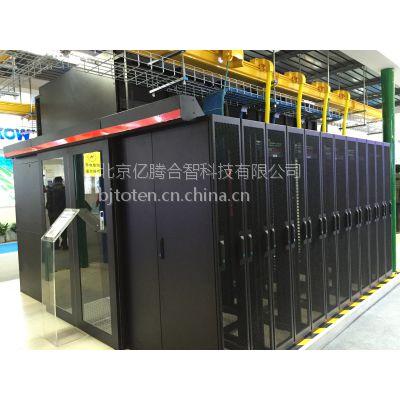 供应北京,上海, 广州图腾K38042机柜