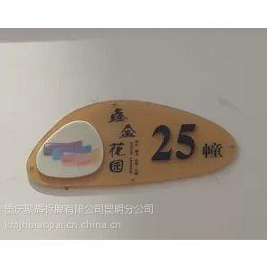 供应云南地产广告标识系统定制制作安装服务一体