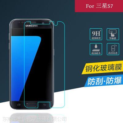 金盾厂家直销三星S7钢化玻璃膜 GALAXY S7手机保护膜 三星S7钢化膜