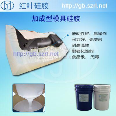 耐高温的液体硅胶原材料