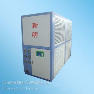 新明冷水机,东莞冷水机,中山冷水机