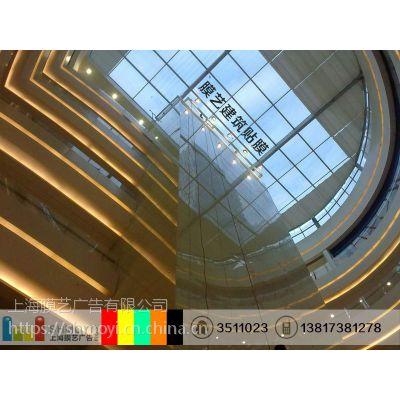 上海玻璃贴膜 美观 大气 上档次 质量保证