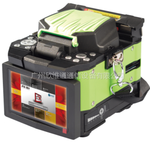 供应广州欣维通原装进口小型多功能韩国一诺IFS-15H光纤熔接机