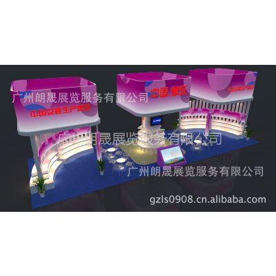 供应会展服务 展览展示服务 商业专用设备 商业展柜  展柜设计