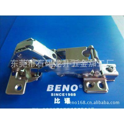 厂家供应BENO品牌暗铰链,大角度铰链,165度铰链