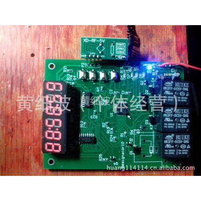 厂家直接供应投币启动定时器无线遥控启动定时器电路板设备配件