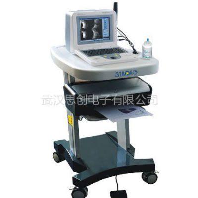 供应眼科A/B超声工作站一体机