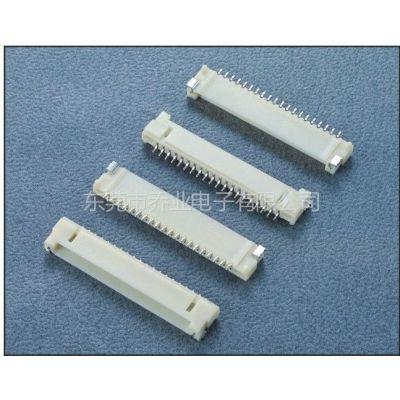 供应供应JVT品牌乔业板端连接器HRS DF14(1.25mm)板端针座