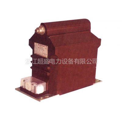供应专业生产低价销售JDZX18-6、10R电压互感器