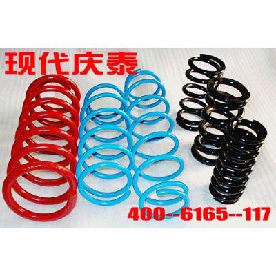 供应汽车弹簧 汽车减震弹簧 汽车悬挂弹簧 电动车弹簧
