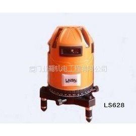 供应莱赛 激光LS628自动安平激光标线仪   厦门、漳州
