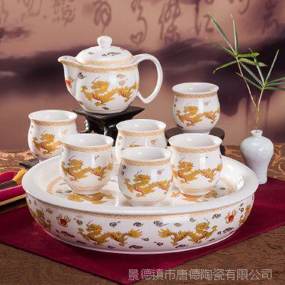 厂家批发景德镇青花瓷8件套双层陶瓷功夫茶具套装茶盘茶壶茶杯