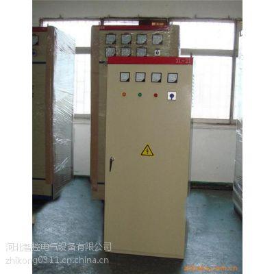 xl-21动力柜 智控动力柜(图) xl-21动力柜