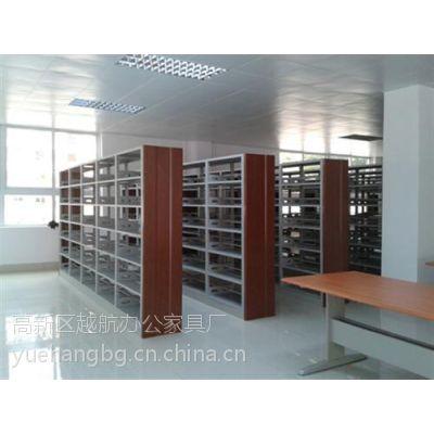 档案文件柜,成都文件柜,越航办公家具厂