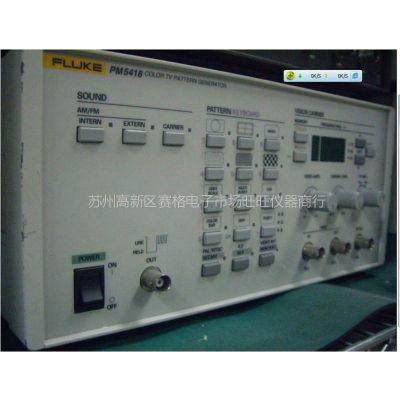 供应PM5418<福禄克PM5418<杭州南京无锡苏州二手PM5418